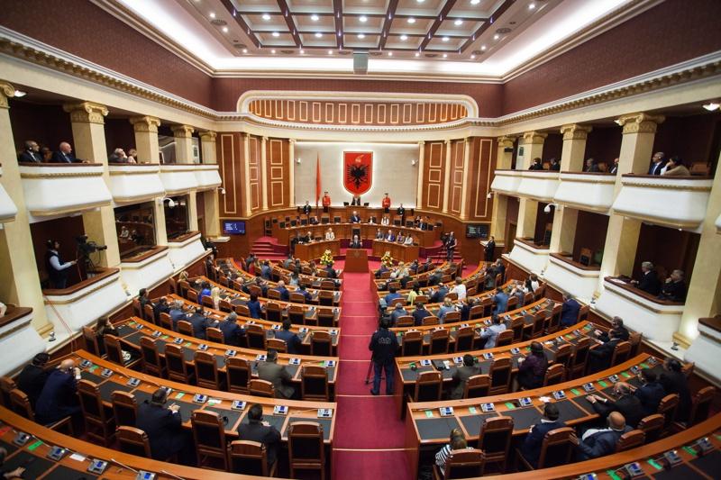 Албанския парламент