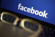 австралия Фейсбук, медиите