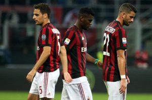 Милан Рома