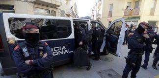 националната полиция