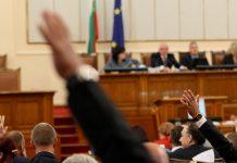 парламент, кворум