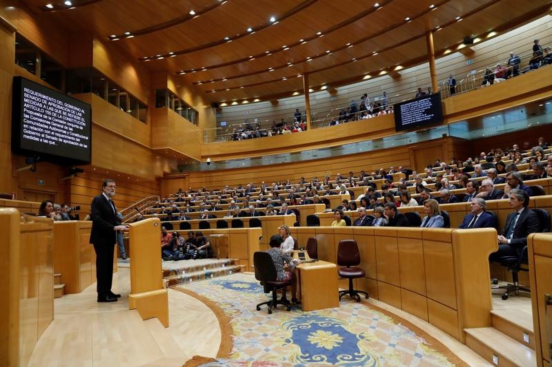 парламент, Испания