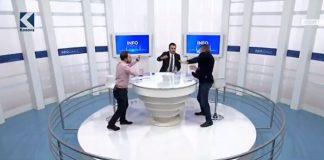 Косовски депутати