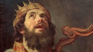 цар Давид