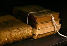 четенето на книги