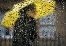 Студ и дъжд
