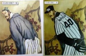Такъв играч е истинско богатство за всеки бейзболен отбор.