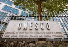 ЮНЕСКО, Одре Азуле