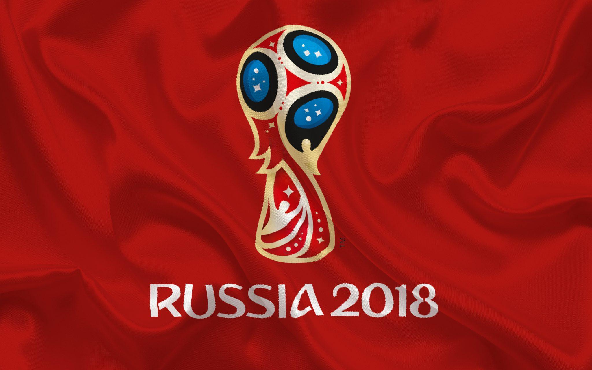 лого на Световното първенство по футбол Русия 2018