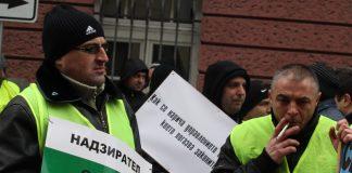 надзиратели на протест