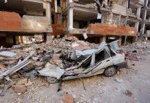 земетресението в Иран
