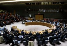 Съвет за сигурност на ООН