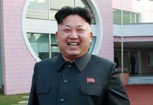 Северна Корея забрани
