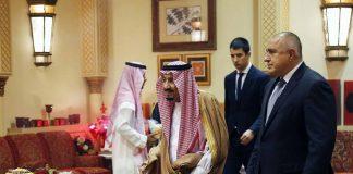 Кралство Саудитска Арабия