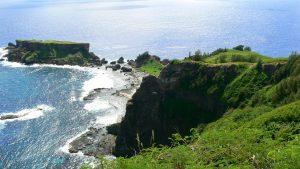 дестиамнация 3. Северни Мариански острови
