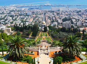 дестинация 1. Палестинските територии