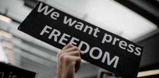 свободата на словото