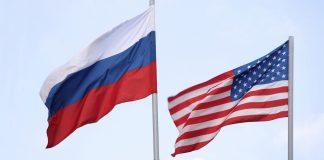 Русия САЩ Байдън Путин