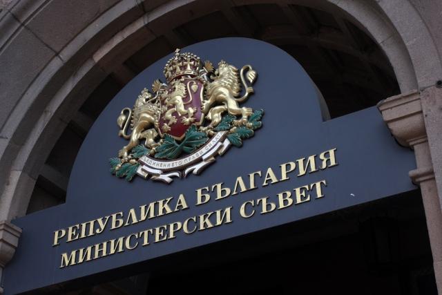 правителството, кабинетът