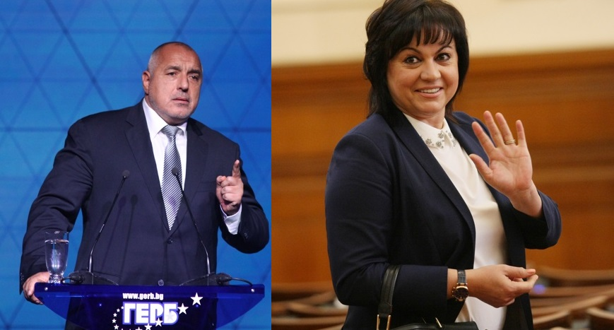 Бойко Борисов и Корнелия Нинова, отговаря