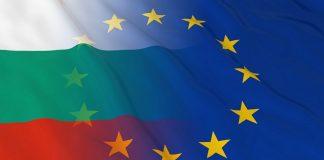 европредседателството