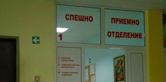 болниците