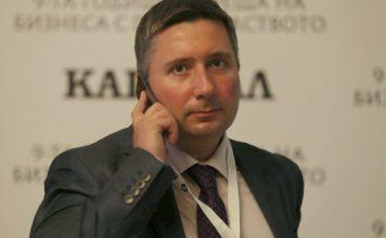 Прокопиев