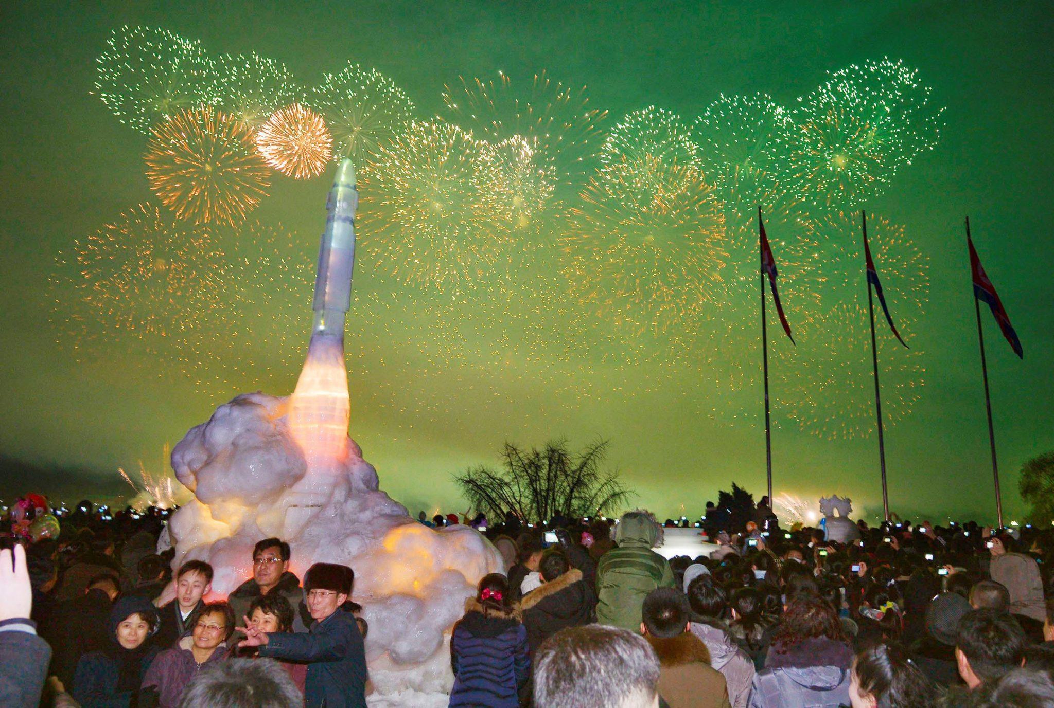 Северна Корея