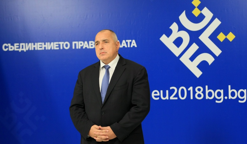 Борисов, председателство