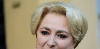 Виорика Дънчила