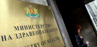 Общинските болници