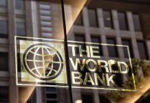Световната банка