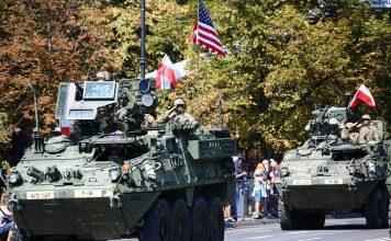 военно оборудване