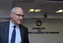 КЕВР Иван Иванов природният газ