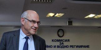 КЕВР Иван Иванов