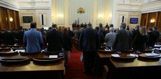 парламент, минута мълчание