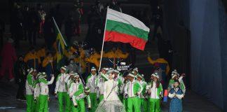 Зимни олимпийски игри