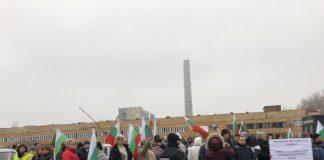 протест, Видин