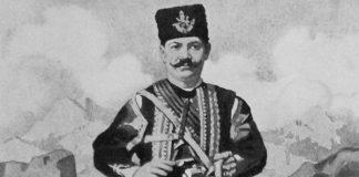 Капитан Петко