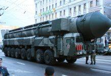руски оръжия