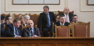 министри, парламент