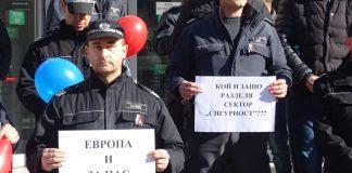 протест, полицаи