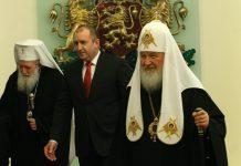 Румен Радев, патриарх Кирил, патриарх Неофит