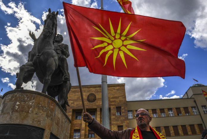 Македония, парламент