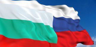 Русия , България