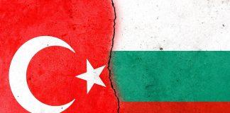 България, Турция