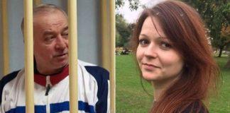 Сергей Скрипал и Юлия Скрипал