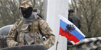 Донбас, Русия, Украйна