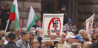 протест на хора с увреждания