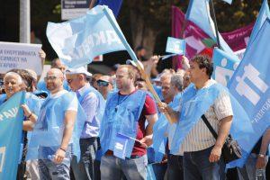 протест на миньори